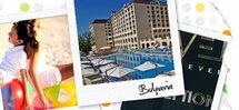 hoteluri de lant bulgaria