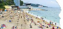 oferte de cazare la hoteluri pentru vacante in constantin si elena bulgaria 2020